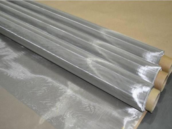 Ultra Thin Stainless Steel Wire Cloth Fine Wire Mesh
